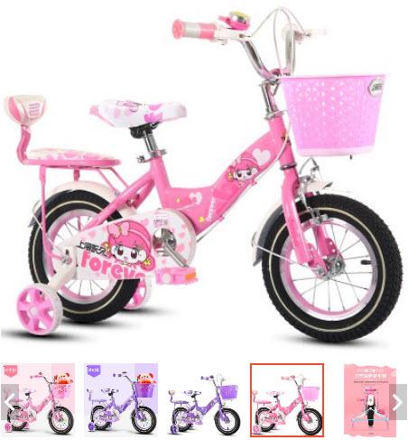 xe đạp tập đi cho bé 6 tuổi