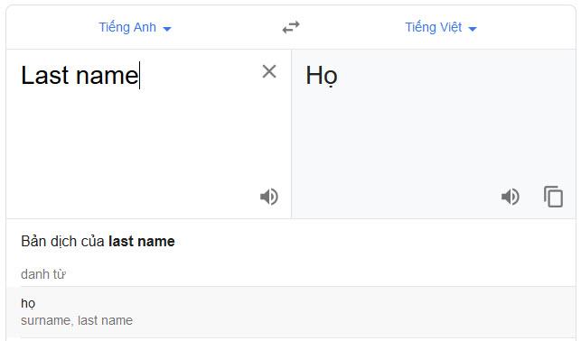 Last name là gì