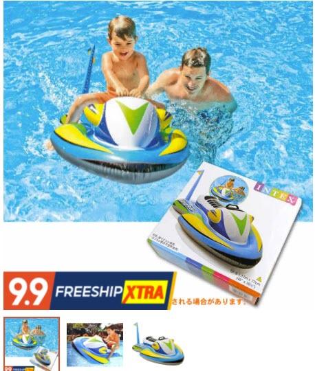 phao bơi phi thuyền